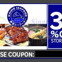 Kaiho Seafood 30% OFF (NO Min Spend) 1-Day Coupon Code 28 Jan 2015