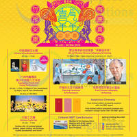 Read more about Kallang Wave Mall CNY Promotions & Activities 23 Jan - 5 Mar 2015
