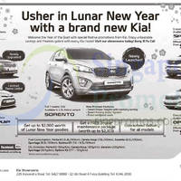 Kia Forte K3, Cerato Koup, Sorento, Sportage & Optima K5 Offer 24 Jan 2015