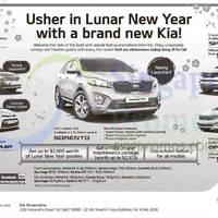 Kia Forte K3, Cerato Koup, Sorento, Sportage & Optima K5 Offer 24 Jan 2015