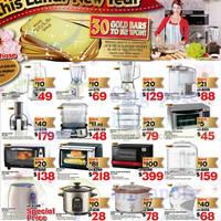 Slow Juicer Best Denki : Harvey Norman Kitchen Small Appliances Offers 23 29 Jan 2015