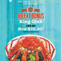 Read more about Manhattan Fish Market $39.90 King Crab Offer 21 Jan - 28 Feb 2015