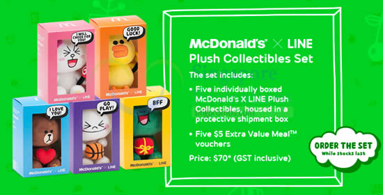 McDonalds LINE Plush Collectibles Set