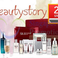 Read more about My Beauty Story 20% OFF SK-II, Clarins & More (NO Min Spend) Coupon Code 28 - 29 Jan 2015