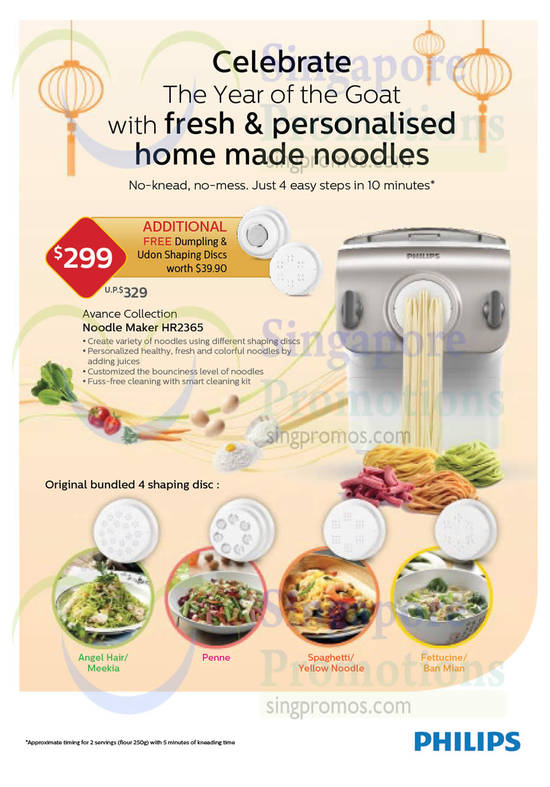 noodle machine philips