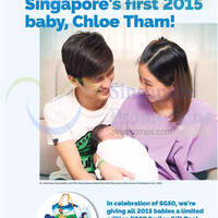 Read more about POSB SG50 Free Baby Gift Pack 2 Jan 2015