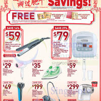 Giant Hypermarket Appliances, Furniture & Other Savings Offers 30 Jan - 12 Feb 2015