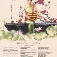 Read more about Raffles City Spring In The City Promotions & Activities 23 Jan - 18 Feb 2015