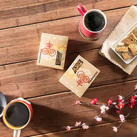 Starbucks Cookies Buy 1 Get 1 FREE Promo 27 Jan - 1 Feb 2015