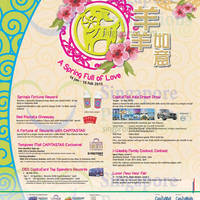 Read more about Tampines Mall Spring Full of Love Promotions 16 Jan - 18 Feb 2015