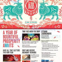 Read more about Wisma Atria Bountiful Prosperity Promotions 23 Jan - 22 Feb 2015