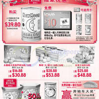 Read more about Cold Storage Abalones & Other CNY Offers 5 - 8 Feb 2015