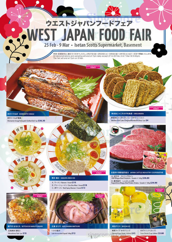 Best Japan Food Fair Offers 1