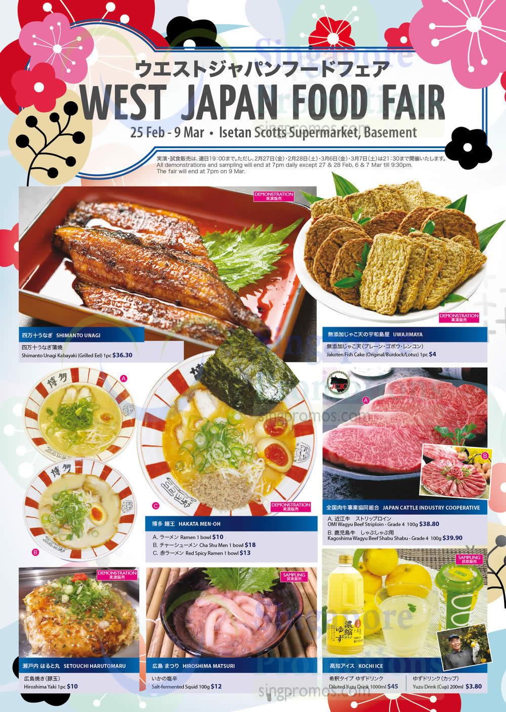 Best Japan Food Fair Offers 1