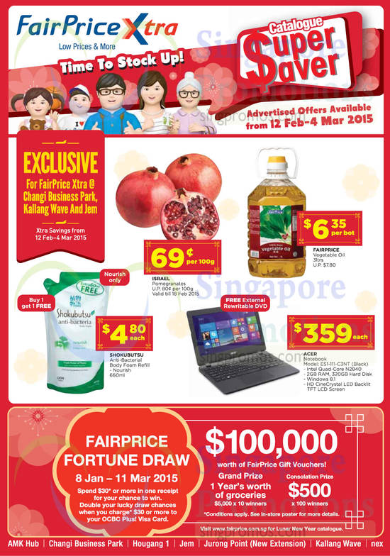 Acer ES1-111-C3NT Notebook, FairPrice Vegetable Oil, Shokubutsu Anti-Bacterial Body Foam Refill, Israel Pomegranates