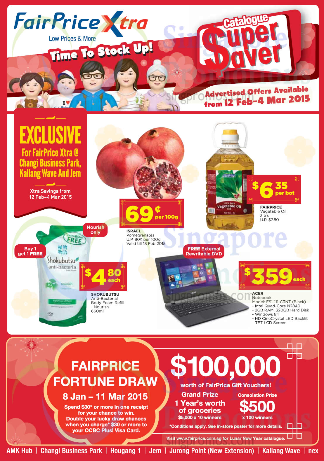 Acer ES1-111-C3NT Notebook, FairPrice Vegetable Oil, Shokubutsu Anti-Bacterial Body Foam Refill, Israel Pomegranates
