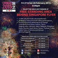 Read more about Chingay 2015 Parade @ Singapore Flyer 27 - 28 Feb 2015