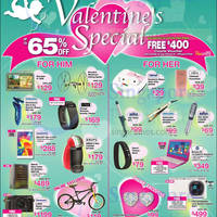 Read more about Courts Valentine's Day 3 Days Special Offers 6 - 8 Feb 2015