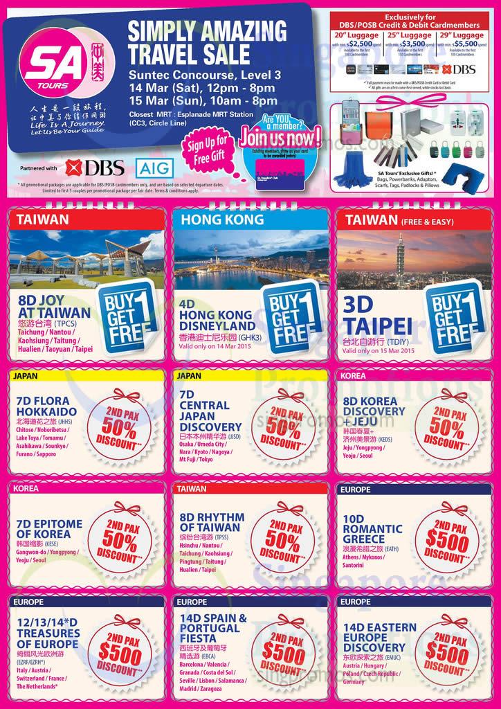 DBS, POSB Cardmember Free Gifts, Tour Packages, Taiwan, HongKong, Japan, Korea, Europe