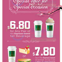 Read more about DrCafe Coffee Special Occasion Promotion 2 - 22 Feb 2015