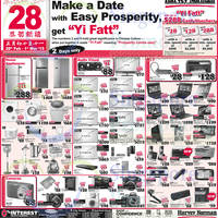 Read more about Harvey Norman Electronics, IT, Appliances & Other Offers 28 Feb - 1 Mar 2015