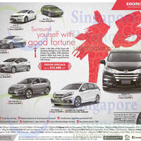 Read more about Honda City, Civic, Accord, Jazz, CR-V, Mobilio & Odyssey Offers 7 Feb 2015