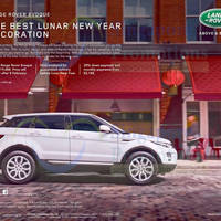 Read more about Land Rover Range Rover Evoque Offer 7 Feb 2015