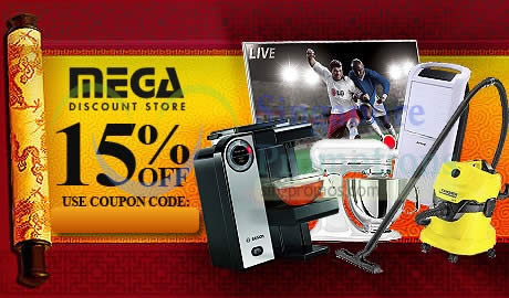 Mega Discount Store 7 Feb 2015