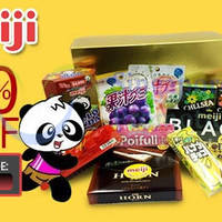 Read more about Meiji Seika 40% OFF Chocolates & Health Products (NO Min Spend) Coupon Code 4 - 9 Feb 2015