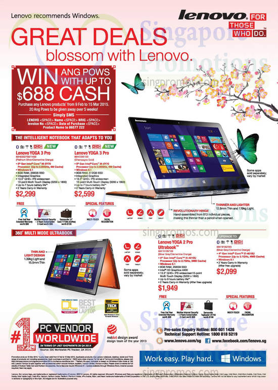 Lenovo YOGA 3 Pro Notebook, Lenovo YOGA 2 Pro Notebook