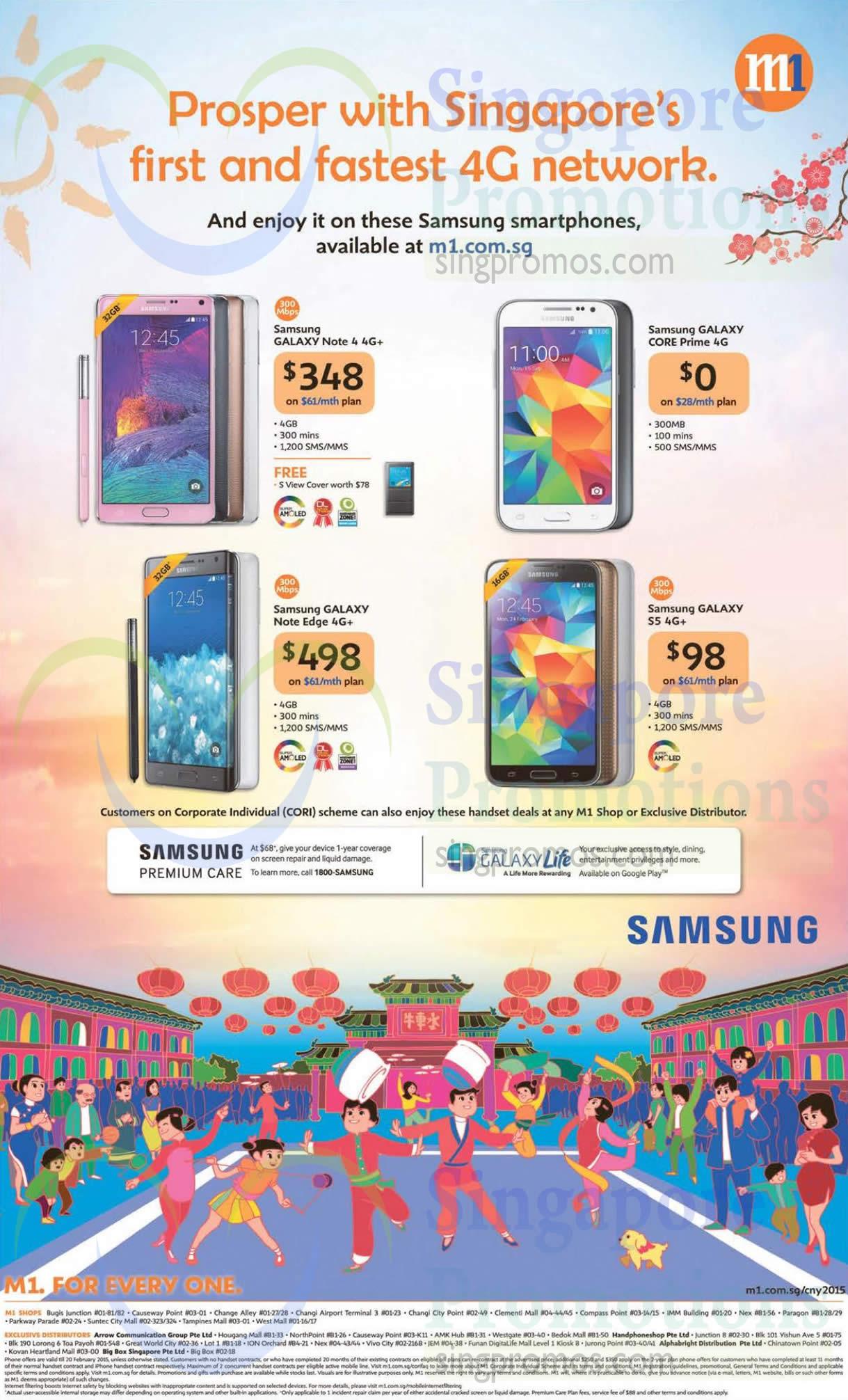 Samsung Galaxy Note 4, Samsung Galaxy Core Prime, Samsung Galaxy Note Edge, Samsung Galaxy S5