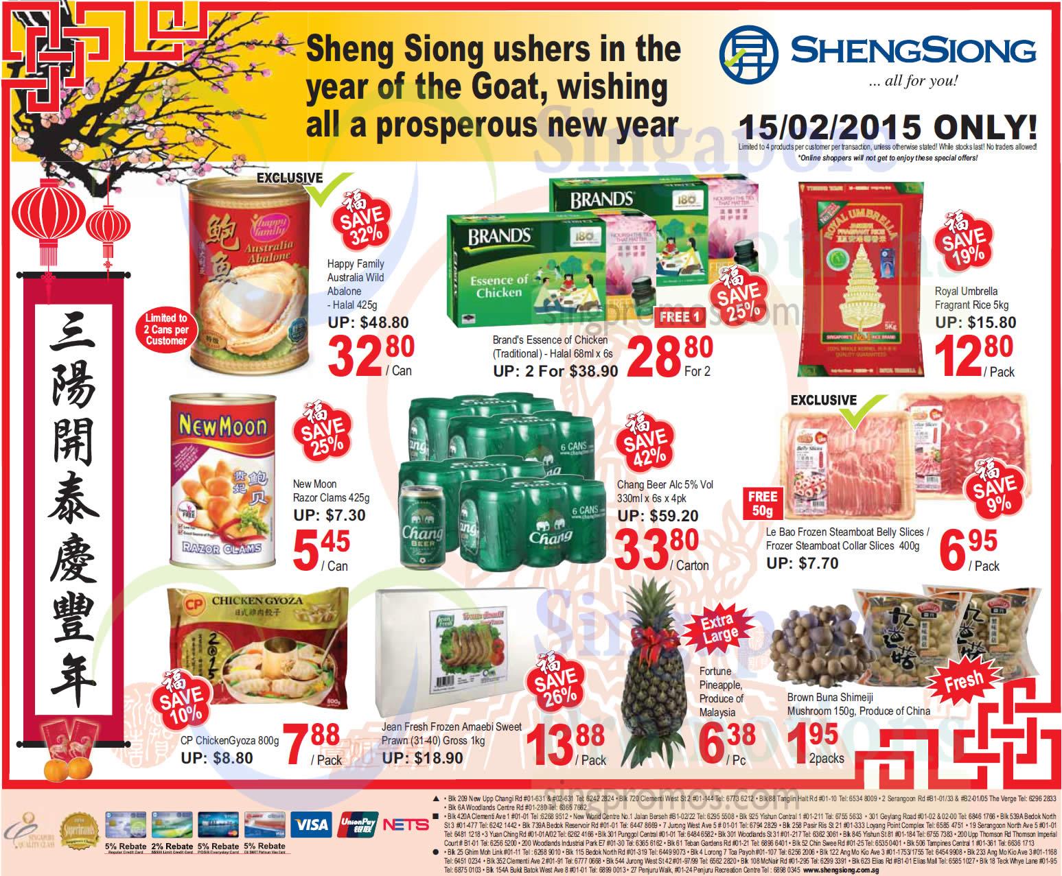 Sheng Siong 15 Feb 2015