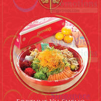 Read more about Swensen's Fortune Yu Sheng Offers 12 Feb - 5 Mar 2015