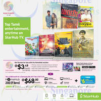 Read more about Starhub Smartphones, Tablets, Cable TV & Broadband Offers 7 - 13 Feb 2015
