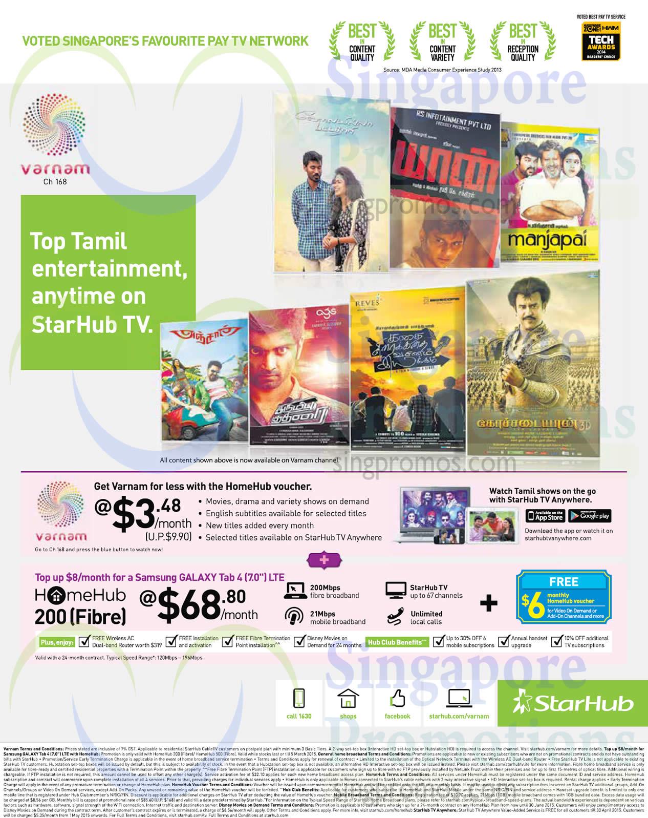 TV 3.48 Varnam Pack, 68.80 200 HomeHub Fibre Broadband