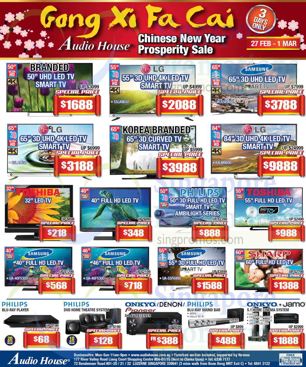 LG 55LA9650 TV, Samsung UA65F9000 TV, LG 65LA9650 TV, LG 84LM9600 TV, Samsung UA40F5300 TV, Samsung UA46F5300 TV, Samsung UA55F6400 TV