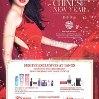 Read more about Lancome Festive Exclusives @ Tangs 5 - 13 Feb 2015