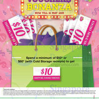 Read more about Star Vista Spend $50 & Get $80 Vouchers 27 Feb - 21 May 2015