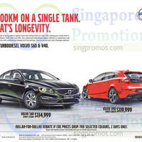 Volvo V40, S60, XC60 R-Design, Ocean Race XC60 & XC90 Offers 28 Feb 2015