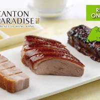 Canton Paradise 44% Off $50 Cash Voucher Redeemable @ 7 Outlets 5 Mar 2015