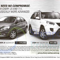 Read more about Chery J3 & Chery T11 Features & Offers 7 Mar 2015