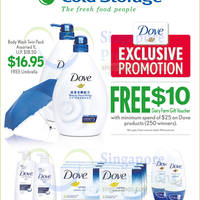 Dove Spend $25 & Get $10 Voucher @ Cold Storage 6 - 12 Mar 2015