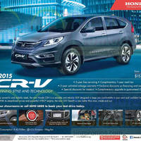 Read more about Honda CR-V 2015 Offer 14 Mar 2015