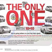 Read more about Kia Rio, Cerato Koup, Optima K5, Sportage, Sorento & Forte K3 Offers 7 Mar 2015