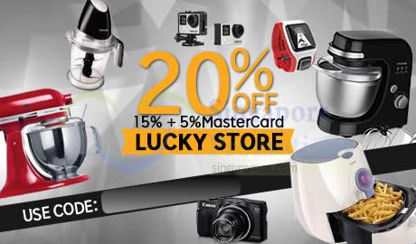 Lucky Store 10 Mar 2015