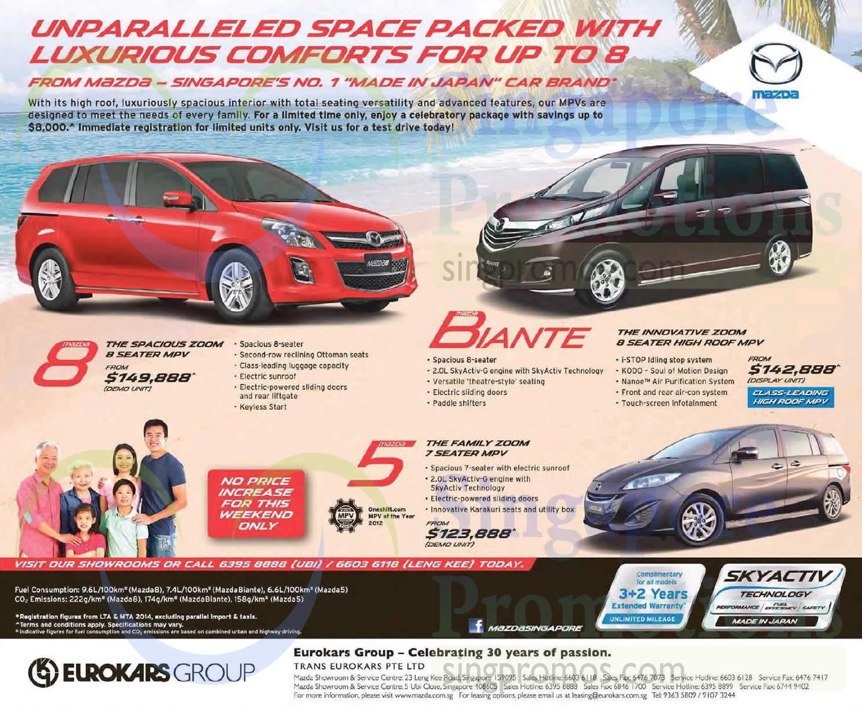 Mazda 8, Biante, 5, 8 Seater MPV