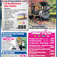 New Shan Travel Bonanza @ Chinatown Point 6 - 8 Mar 2015