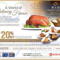 Read more about Paradise Pavilion 20% Off For OCBC Cardmembers 9 Mar - 30 Apr 2015