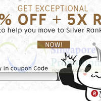 Read more about Rakuten Singapore 15% OFF (NO Min Spend) Coupon Code 12 - 13 Mar 2015