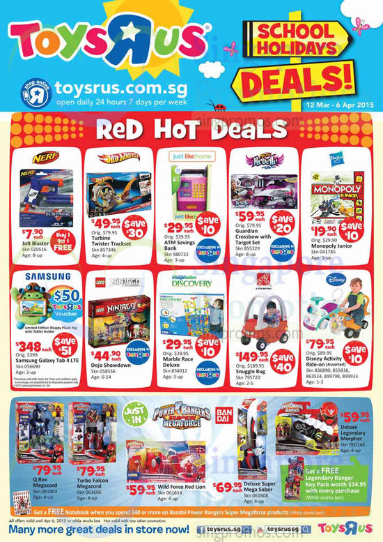 Red Hot Deals Power Rangers, Nerf, Just Like Home, Hasbro